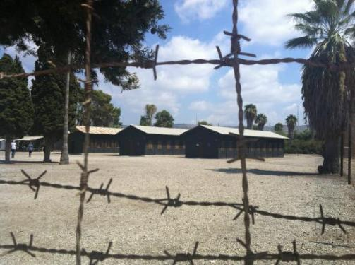 atlit-detainee-camp.jpg